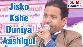 Jisko Kahe Duniya Aashiqui || Latest Haryanvi Ragni 2016 || Ragni Competition