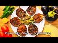 Baingan Fry Recipe - Eggplant - Brinjal - Begun - Aubergine Fried | Recipe | HD