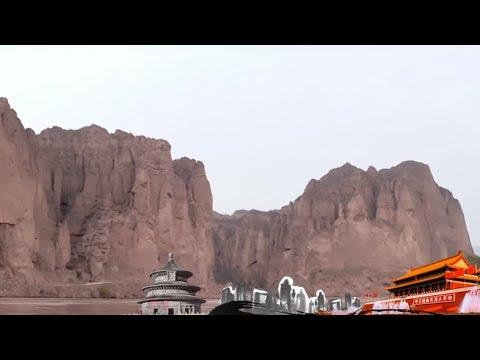 中國-地理中國-20180213 祕境追踪·隴原仙山