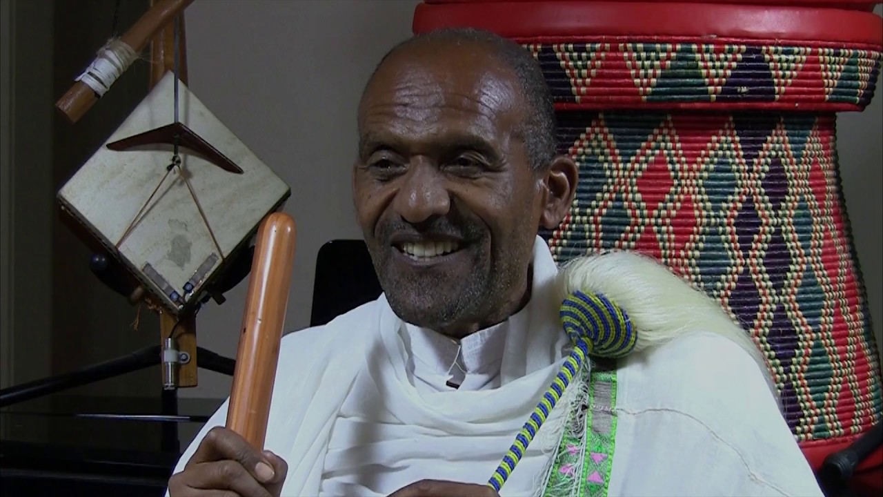 Professor Adugna Worku - Aderahn lije አደራህን ልጄ