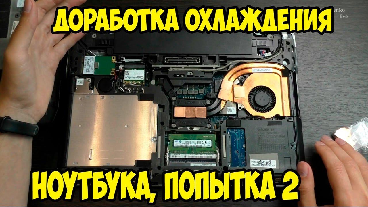 Почему кс го тормозит на нормальном компьютере