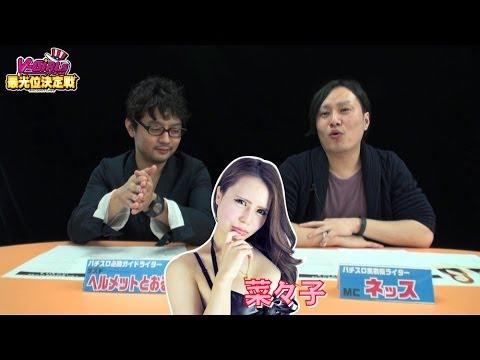 V-Girls最光位決定戦 #6 菜々子2戦目