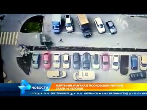 Ураган в Москве: как это было