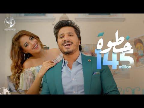 Download Mostafa Hagag - Khatwa EXCLUSIVE   | 2018 | مصطفى حجاج - خطوة حصرياً  Mp4 baru