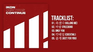 [Full Album] iKON (아이콘) - NEW KIDS : CONTINUE