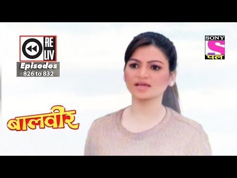 Weekly Reliv - Baalveer - 30th Dec 2017  to 5th Jan 2018  - Episode 826 to 832 thumbnail