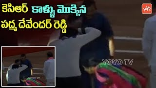 TRS Leader Padma Devender Reddy Behavior | KCR Entry | Praja Ashirvada Sabha -Medak | YOYOTV Channel