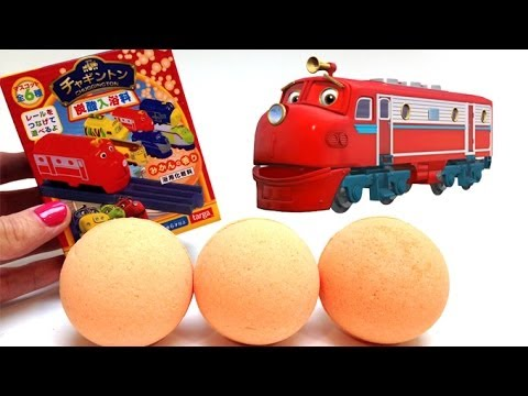 Chuggington Bath Balls チャギントン 炭酸入浴料 タルガ Powder Soap Bath Bombs Surprise Eggs with Toys