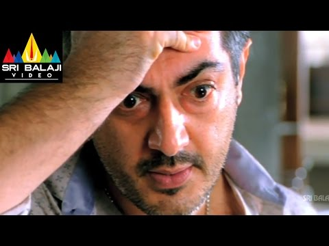 Gambler Movie Ajith and prem Scene || Ajith Kumar Arjun Vaibhav...