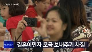 주요뉴스(30목)