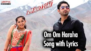 Om Om Haraha Song - Genius Songs With Lyrics -  Havish, Sanusha