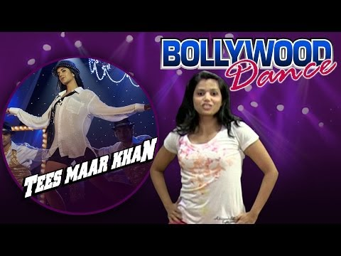 sheila Ki Jawani || Easy Dance Steps Part 1 || Tees Maar Khan video