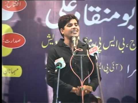 Imran Pratapgarhi Part 2 All India Mushaira Bijnor 2011 By Amber Zaidi video