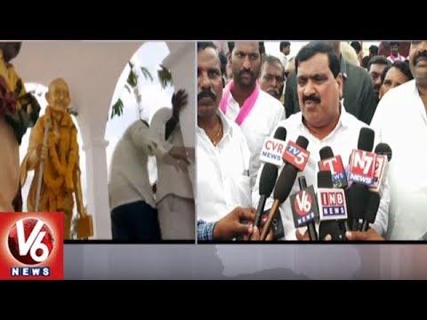 Minister Mahender Reddy Inaugurates Mahatma Gandhi Statue In Rudraram | Vikarabad | V6 News