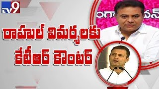 KTR attacks Rahul Gandhi