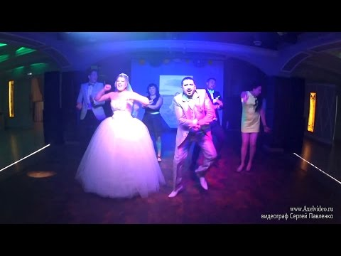 Самый прикольный и зажигательный свадебный танец Елены и Олега Поповых