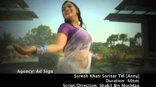 Download bd hot add 3Gp Mp4