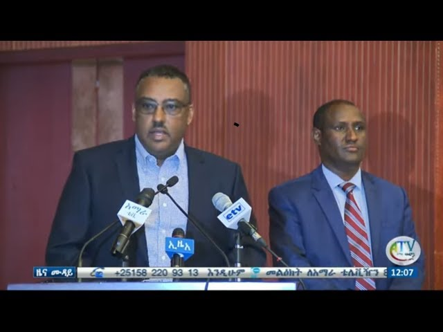 Deputy PM Demeke Mekonne's Speech About The Change