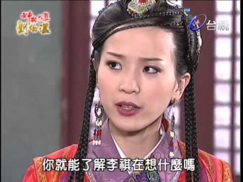台劇-神機妙算劉伯溫-九關十八斬