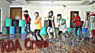Chipak chipak raja rani movie by cover video dance RDA crew#. som tamang