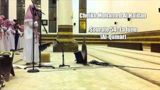 Mohammed Al Luhaidan (محمد اللحيدان) | Sourate 54 : La lune