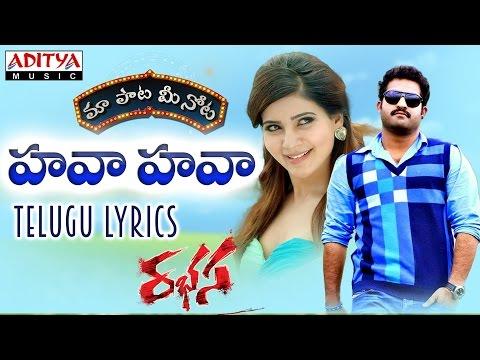 "Hawa Hawa Song With Telugu Lyrics ||""మా పాట మీ నోట""|| Rabhasa Songs || Jr.Ntr, Samantha Photo Image Pic"