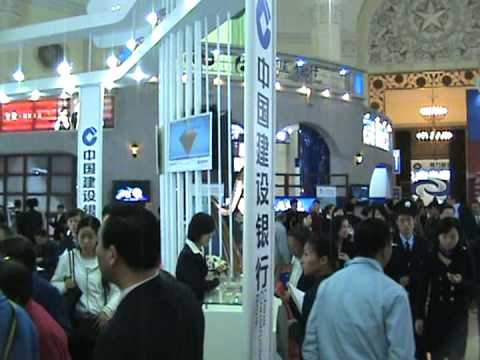 Shanghai Money Fair