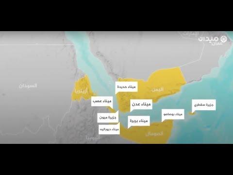 #DUBAI: WALWALKA GUBAYA IMAARAADKA EE SAAMAYNTA KU YEESHAY SOOMAALIDA