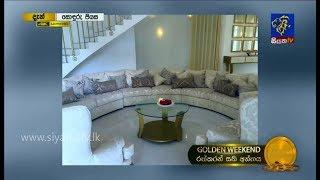 SODURU PIYASA - SiyathaTV | 2019.01.26