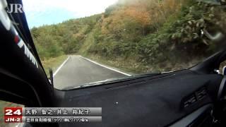 2012 全日本ラリー選手権 第8戦 岐阜