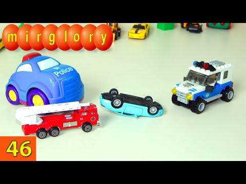 Машинки мультфильм: Полицейские и пожарные - Город машинок - 46 серия. Развивающие мультики mirglory