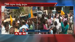 BJP Activists Protest Against TDP MLA Balakrishna Comments On PM Modi And BJP - Nellore - ABN - netivaarthalu.com