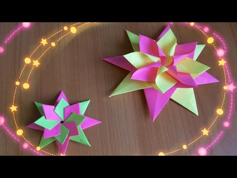 Оригами - Теряя время
