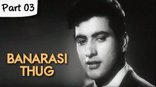 Banarasi Thug - Part 03/13 - Super Hit Classic Romantic Hindi Movie - Manoj Kumar