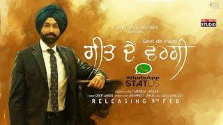 download lagu Geet De Wargi Tarsem Jassar Latest Punjabi Songs Whatsapp gratis
