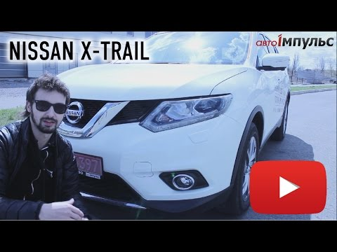 NISSAN X Trail 2015 Тест драйв от Коляныча #44  (Ниссан Х-Трейл)