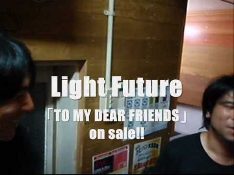 PILOT TV_CM PILOT#1 ?LIGHT FUTURE:??????????
