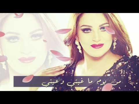 download lagu Assayel - اصايل - لربما gratis