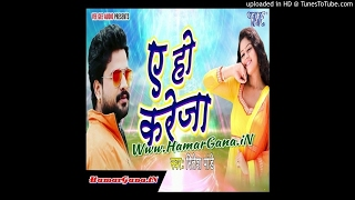 Tani Jhaank Da Na Khirki Se - Chiraee (Ritesh Pandey) - Bhojpuri 2017 Latest Album Song