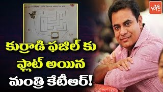 Telangana IT Minister KTR Tweet on Children Homework Goes Viral in Social Media
