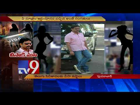America Sex Racket : Telugu actors visa rejected - TV9