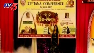 Dhim-TANA 2017 Competitions at St.Louis   USA   TV5 News