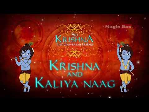Krishna And Kaliya - Sri Krishna In Hindi - Animated/Cartoon Stories For Children