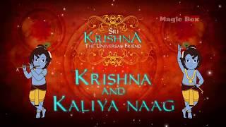 Krishna Aur Kans - Krishna And Kaliya - Sri Krishna In Hindi - Animated/Cartoon Stories For Children