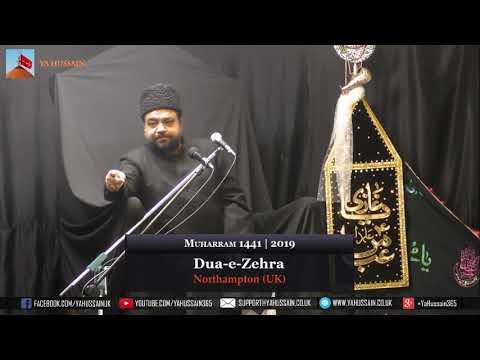 4th Muharram 1441 | Allama Ghazanfar Abbas Toosi | 4 September 2019 | Dua-e-Zehra | Northampton (UK)