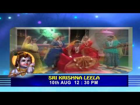 Sri Krishna Leela Tamil video