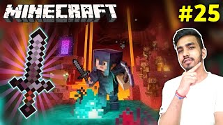 FINALLY I MADE POWERFULL SWORD | MINECRAFT GAMEPLAY #25