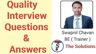 Quality control interview questions and answers in hindi
