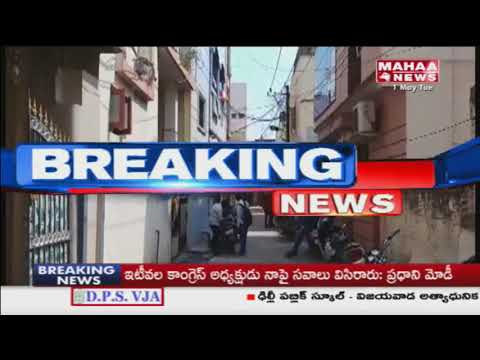 ACB Raids On RTO Attender At Nellore | Mahaa News