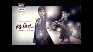Besharam Episode 2 Promo -